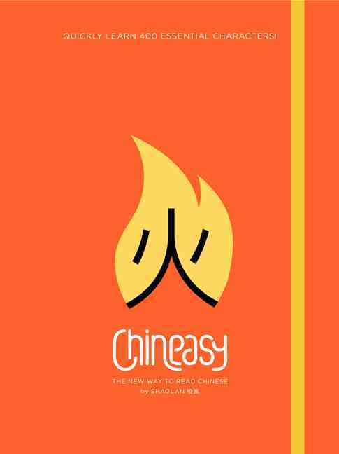 Chineasy By Hsueh, Shaolan